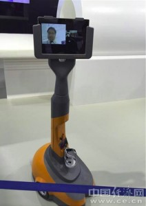 Robot, Virtual presence robot, Product, fonal product, product design