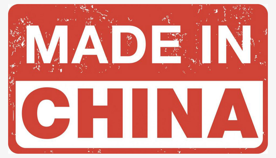 Whats my best option: Made in China?
